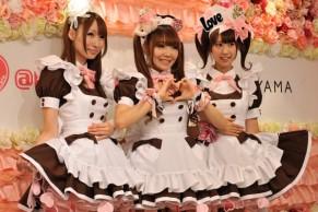 japan-maid-cafe1-600x399